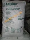 Solubor sodium borate